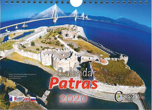 Ημερολόγιο Σπιράλ 17χ24 Πάτρα