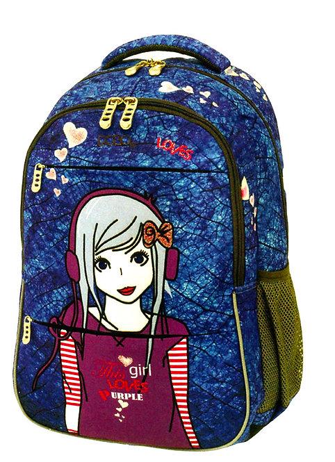 Τσάντα σχολική Polo