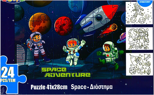 Παζλ με αστροναύτες 24 κομμάτια Luna 41X28 cm