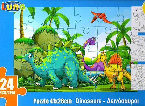 Παζλ με δεινόσαυροους 24κομμάτια Luna 41X28 cm