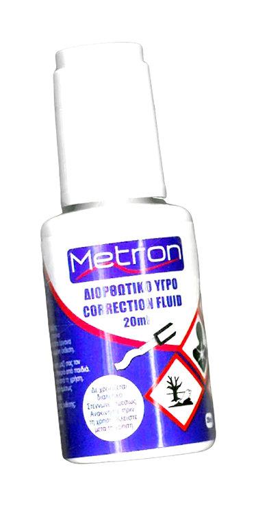 Διορθωτικό υγρό με πινέλο metron