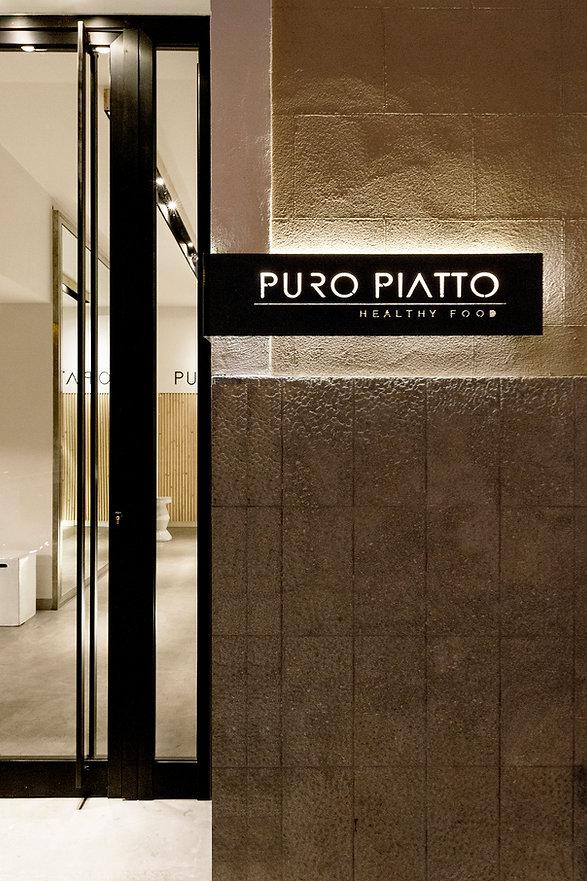 Puro_Piatto_035_HR2.jpg
