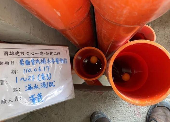 店面戶室內排水吊管滿水測試(1F.MF.2F)