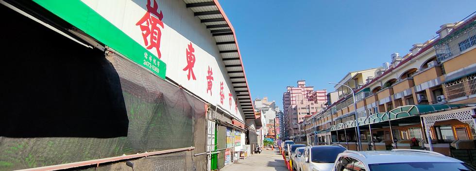 大嶺東黃昏市場