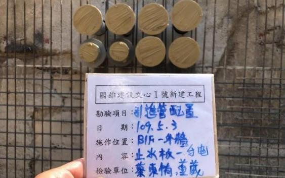 B1F 台電引進管配置