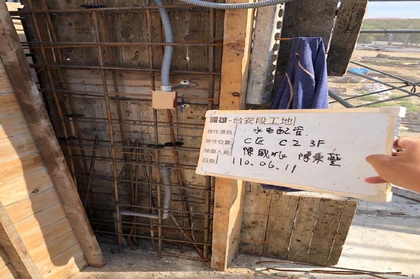 C1 區3F 柱牆水電配管查驗