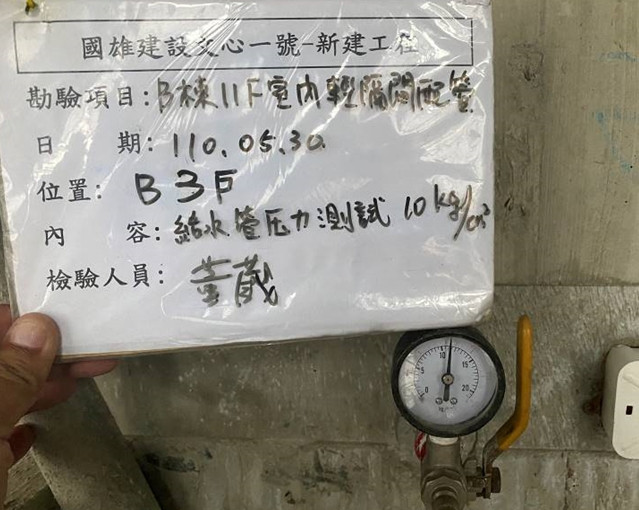 B棟11F室內輕隔間水電管路配置