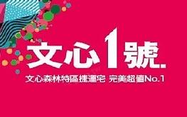 活動banner_工作區域 9.png