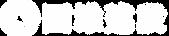白色橫logo.png