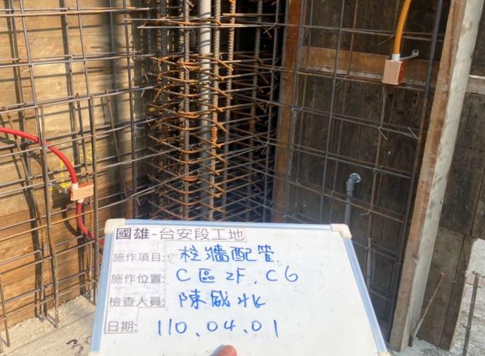 C 區 2F 水電配管查驗