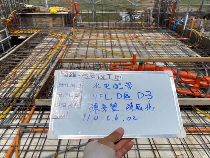 D1 區4F 底版水電管路查驗