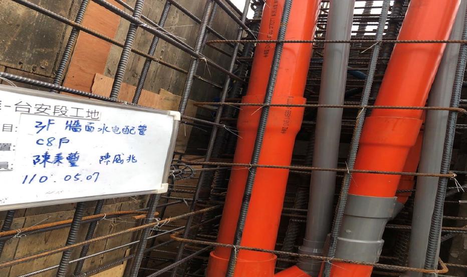 C2 區3F 柱牆水電管路查驗