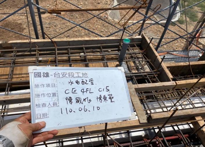 C3 區4F 底版水電配管查驗