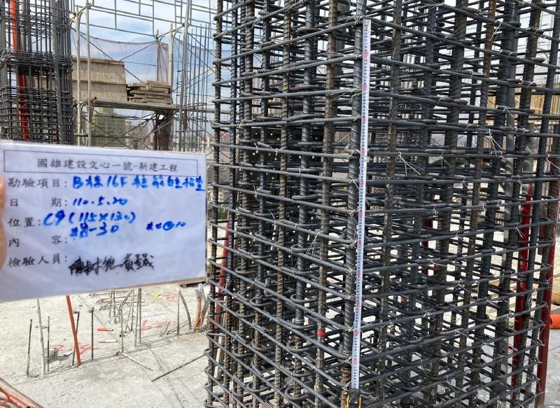 B棟16F柱筋(自主檢查).