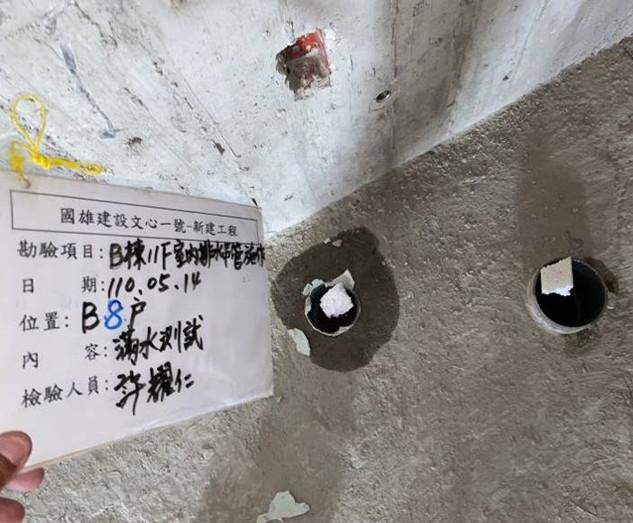 B棟11F室內排水吊管滿水測試
