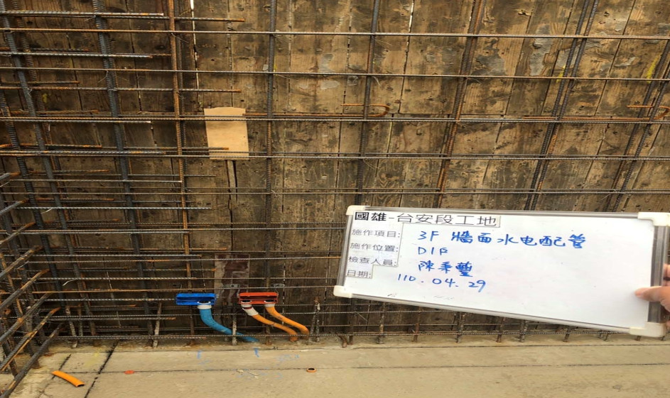 D1 區 3F 牆面水電配管查驗
