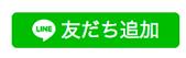 スクリーンショット (92).png