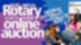 website_auction_2019.jpg