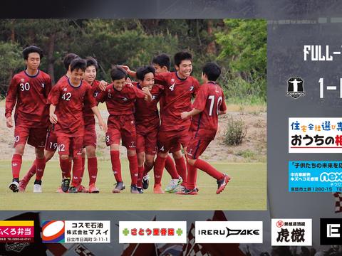 【JY/U15】クラブユース選手権 茨城県大会 2回戦