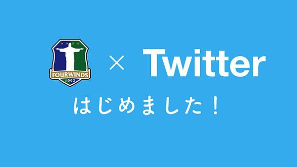 Twitter(バナー).png