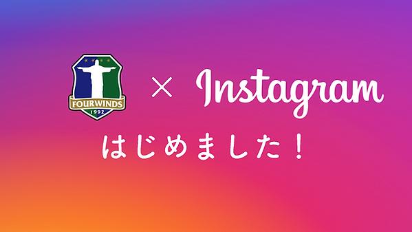 Instagram(バナー).png