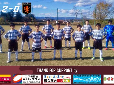 【JY/U13】関東ユース(U-13)サッカーリーグ 第5節