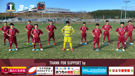 【JY/U13】関東ユース(U-13)サッカーリーグ 第6節