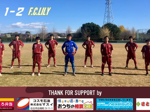 【JY/U14】茨城県クラブユース選手権 1次リーグ 第2節