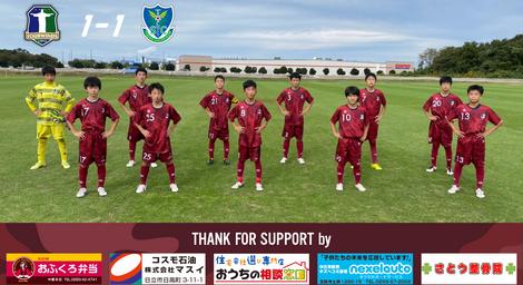 【JY/U13】関東ユース(U-13)サッカーリーグ 第3節 vs 栃木SC