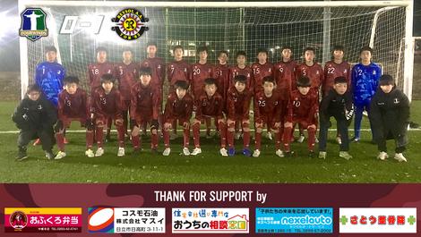 【JY/U13】関東ユース(U-13)サッカーリーグ 第7節