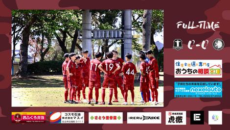 【JY/TOP】IFAリーグ 1部 第4節