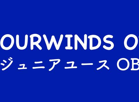 【FOURWINDS OB】5期生 荒蒔 悠斗 JFL MIOびわこ滋賀加入決定