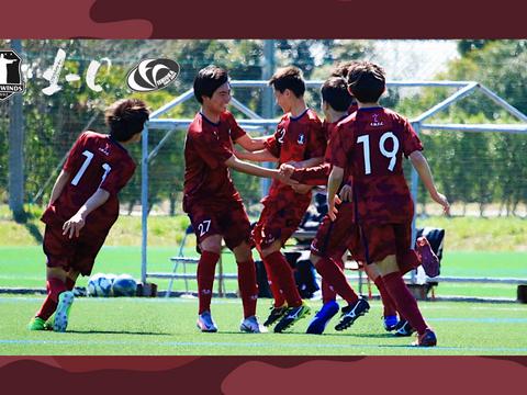 【JY/U14】茨城県クラブユース選手権 決勝トーナメント 準々決勝