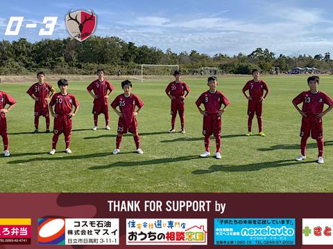 【JY/U13】関東ユース(U-13)サッカーリーグ 第4節
