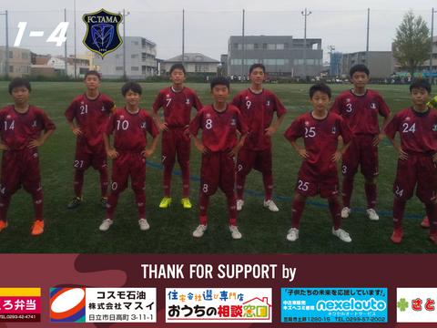 【JY/U13】関東ユース(U-13)サッカーリーグ 第2節 vs FC多摩