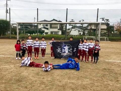 【MOSA(U10)】JFAU-10サッカーリーグ 2020茨城 (県北地区) 1部リーグ 優勝