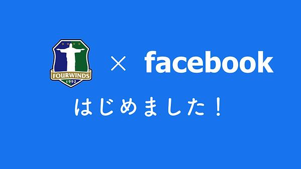 facebook(バナー).png