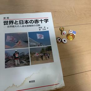日本赤十字社大阪支部が育てた子供。「人間の根源を知る」2