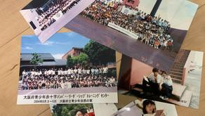 日本赤十字社大阪支部が育てた子供。「人間の根源を知る」