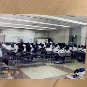 日本赤十字社大阪府支部が育てた子供。