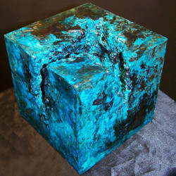 Untitled Cube