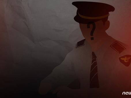 나체사진 요구한 경찰관, 감봉 솜방망이 처벌.선불폰유심 사용