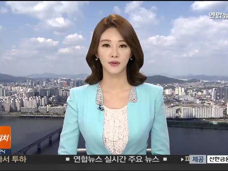 대포폰 선불폰유심 범죄 기승 | 발신번호변경프로그램 |