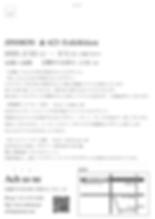 JINMON&621 展示会 2020.02.22-3.1 宛名面.png