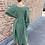 Thumbnail: Tetra Dream Groen