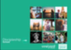 Screen Shot 2020-07-10 at 16.53.19.png