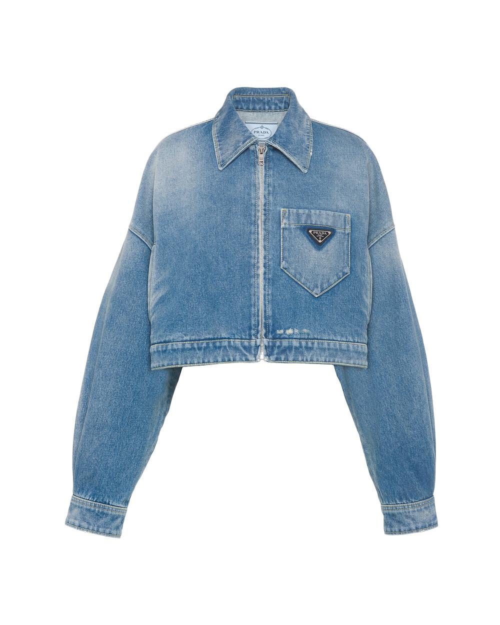 Prada cropped organic denim jacket