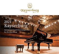 Kayserburg RULES & REGULATIONS.jpg