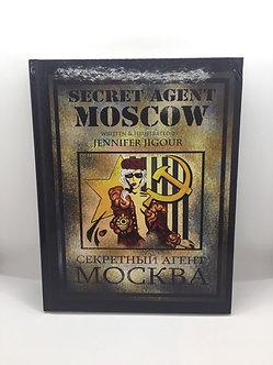 Secret Agent Moscow Graphic Novel by Jennifer Jigour