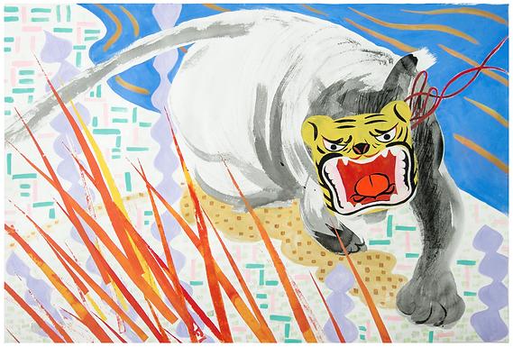 Tiger Mask Print by Harumo Sato